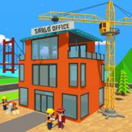 办公建筑施工