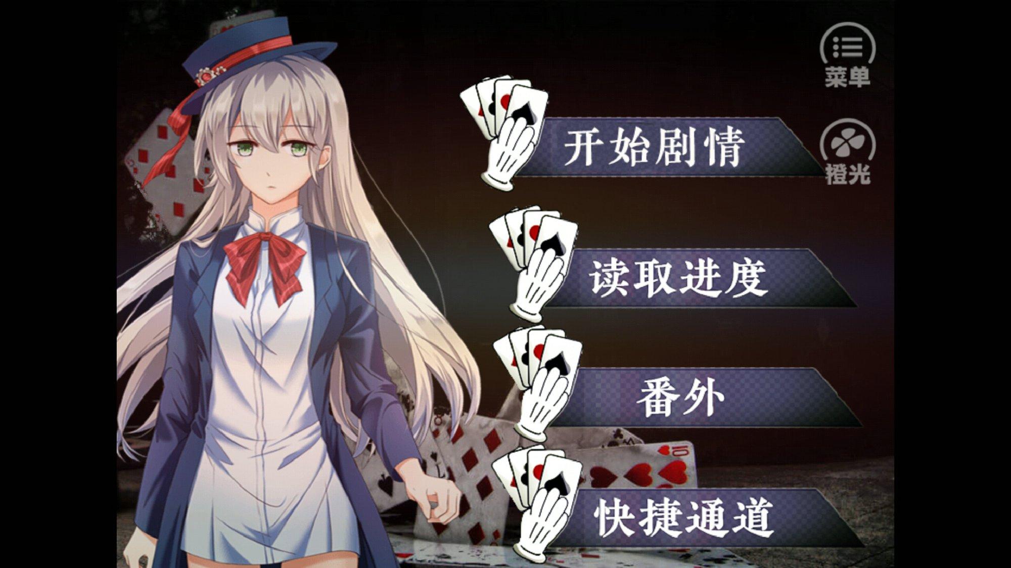 卡牌游戏破解版 v1.0.1025截图