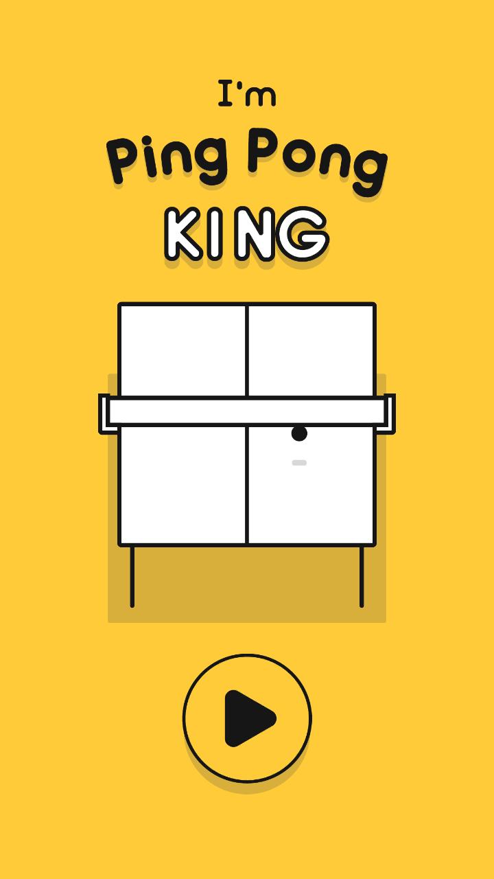 魔性乒乓 v1.01截图