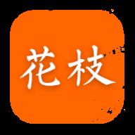HuaZhi v1.0.0.1