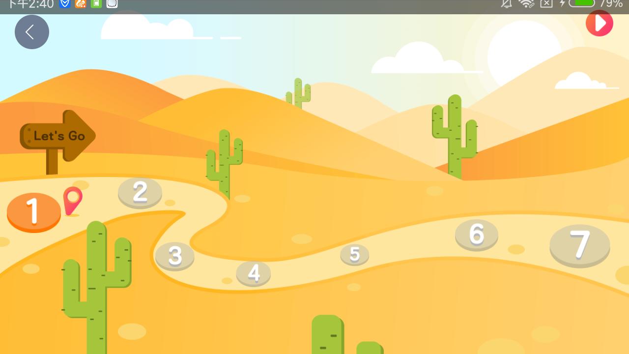 网易卡搭编程 v1.5.6图