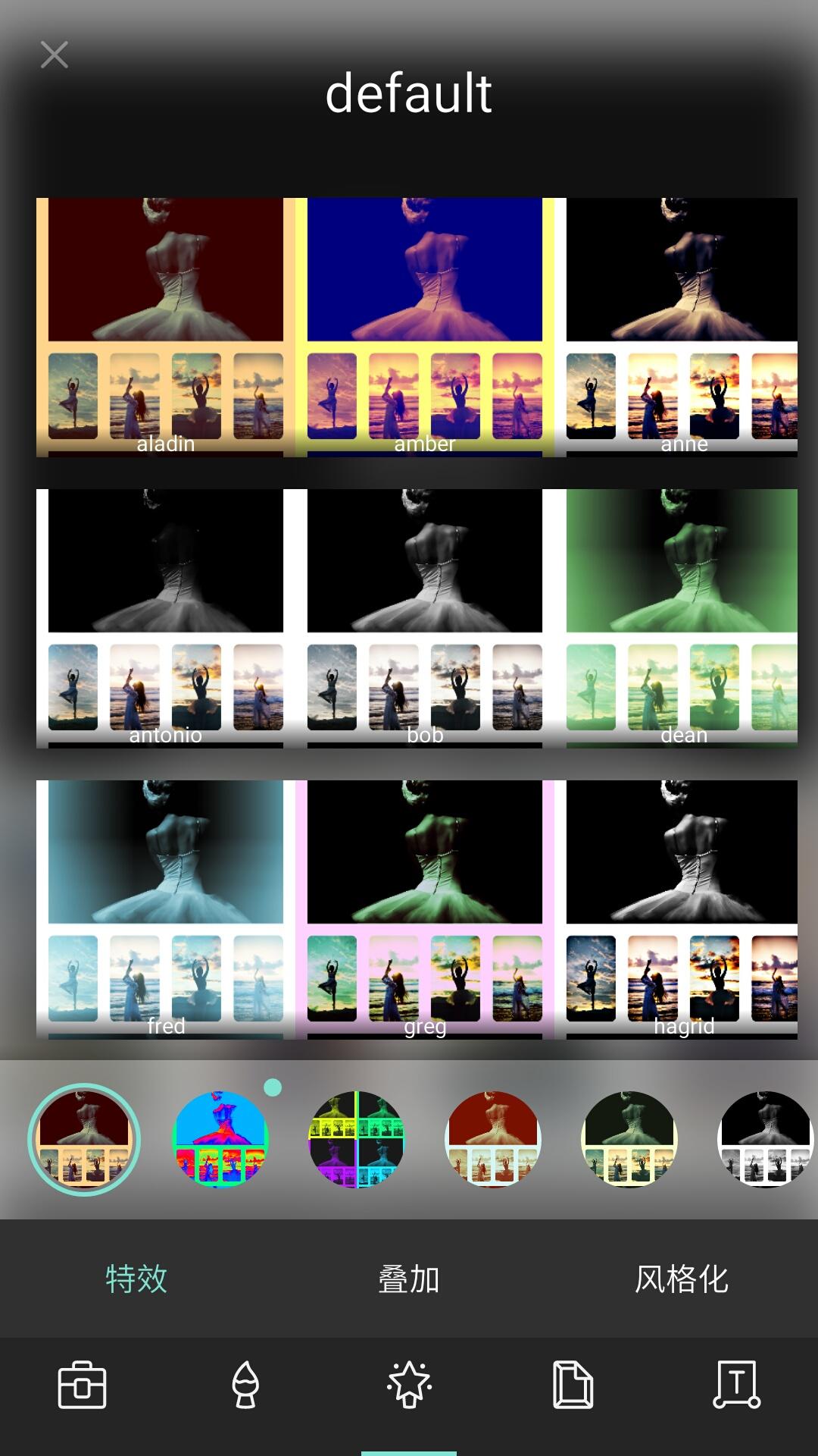 图片处理 Pixlr Express v3.4.16截图