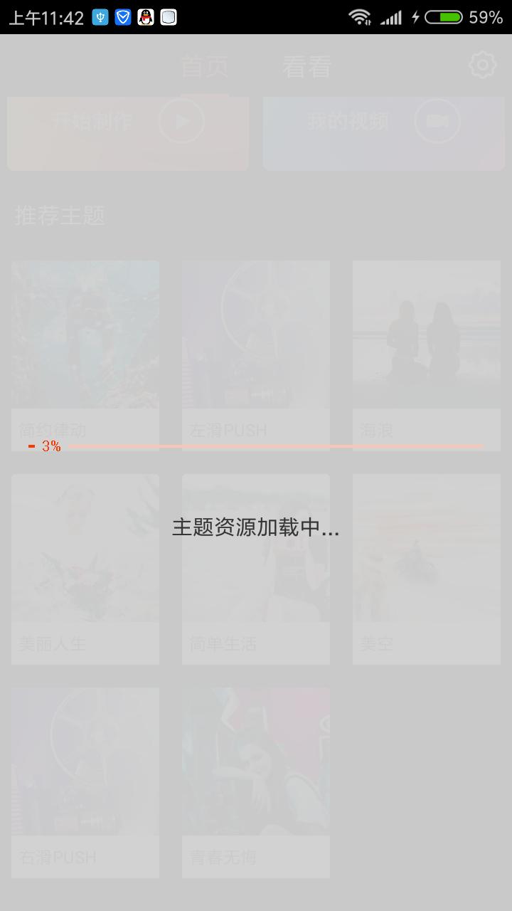 Ai相册 v1.0.3图