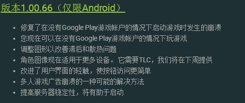 方舟生存进化手机版6月15日更新 单机无需goole paly game账号