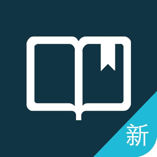 最新小说 v2.2.0