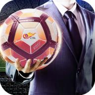 中超足球经理 v1.0.1