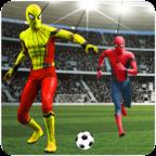 蜘蛛侠足球联盟 v3.0.1