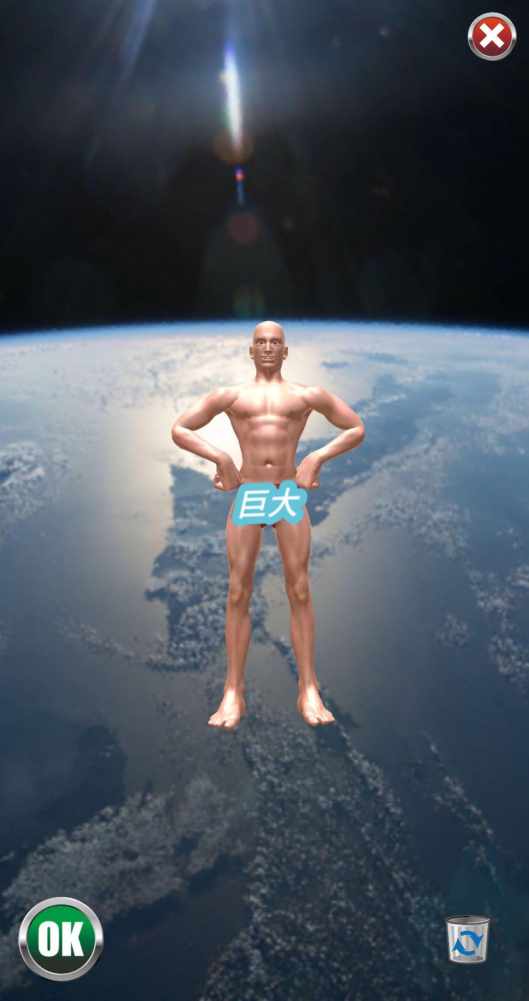 肌肉男GOGOGO v1.0截图