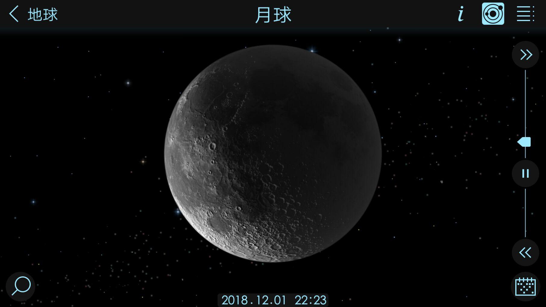宇宙模拟器 v1.5.7.33截图