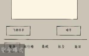 暴走英雄坛7月7日登录失败? 无法登录原因与补偿公告