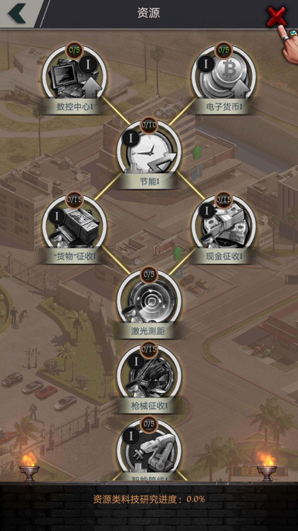 Gang Strike v1.0.17图