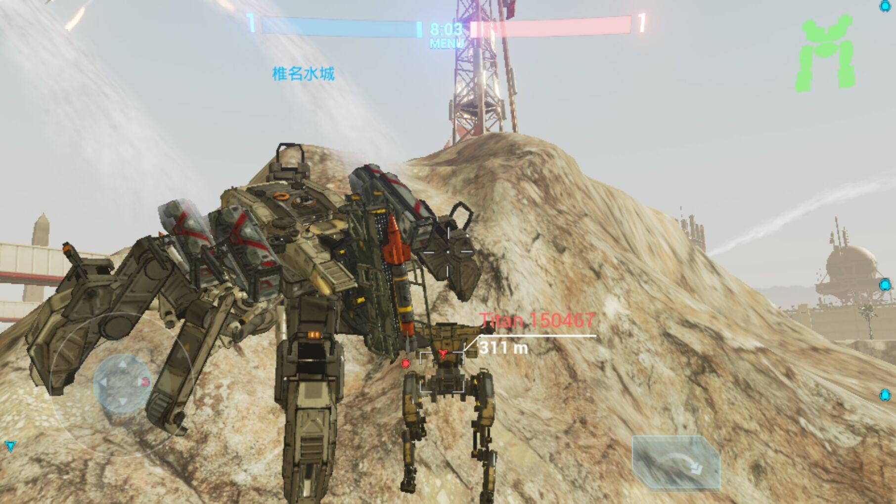 战斗泰坦 v2.0.0截图