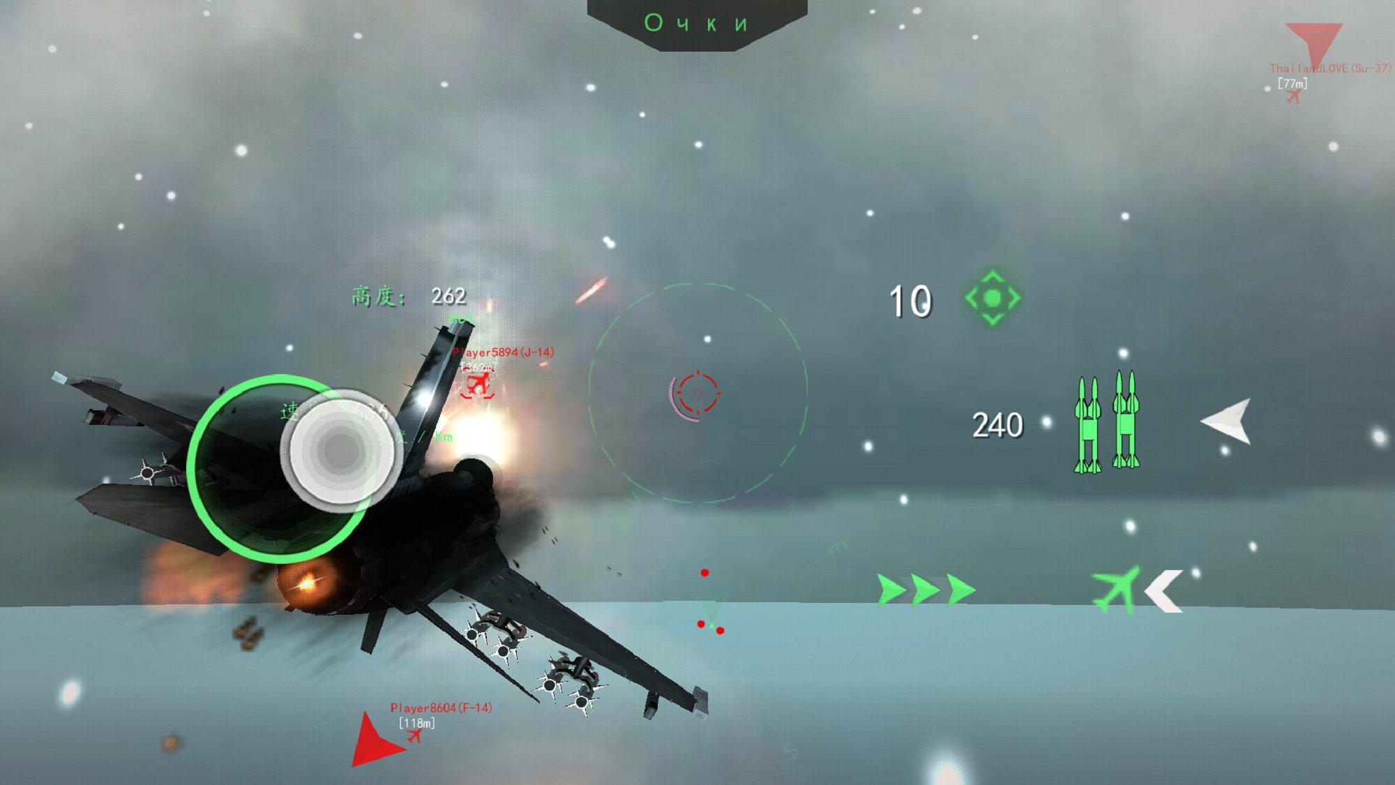 现代战机 v1.6.0截图