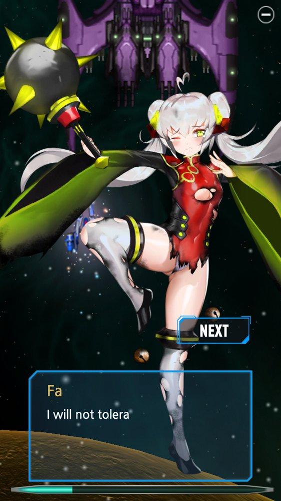 少女弹幕手游汉化版 v1.0.3图