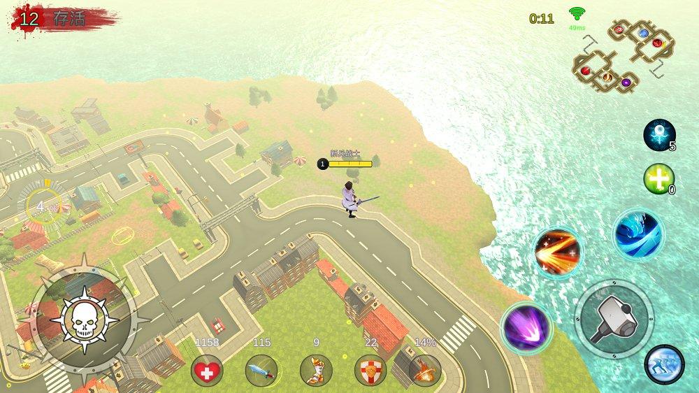 生化迷城 v1.0.0.1图