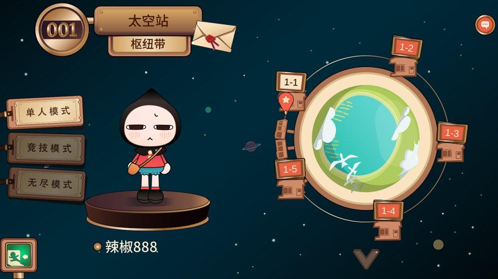 超级星球 v1.6.0图