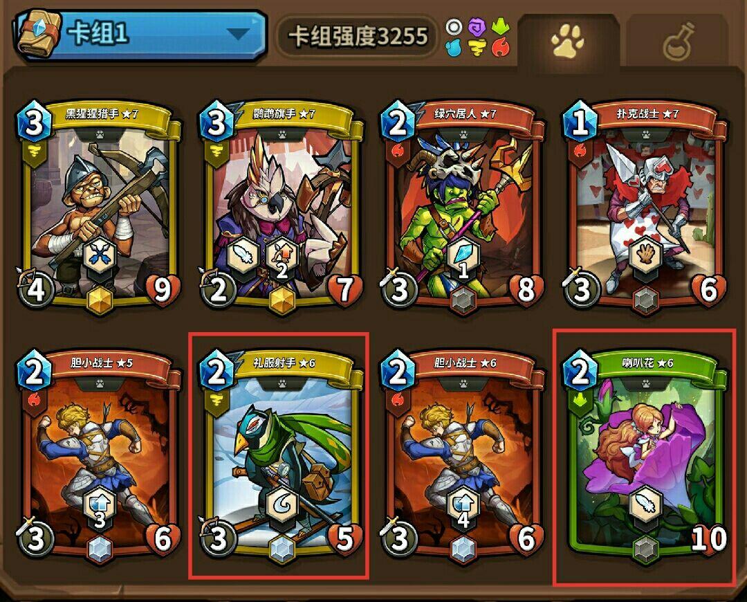 卡片怪兽前期卡组怎么选? 新手前期卡组选择攻略