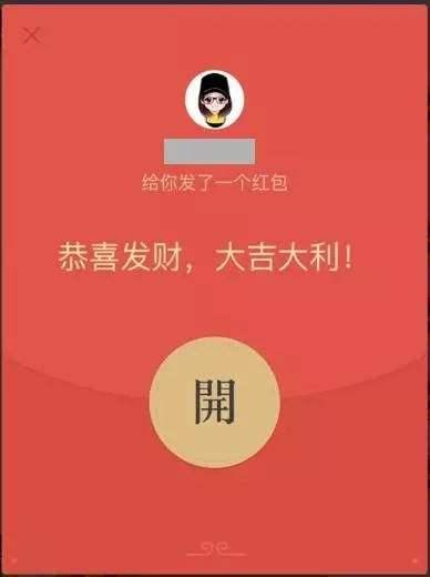 2018七夕微信红包怎么发?  七夕微信红包发多少合适?
