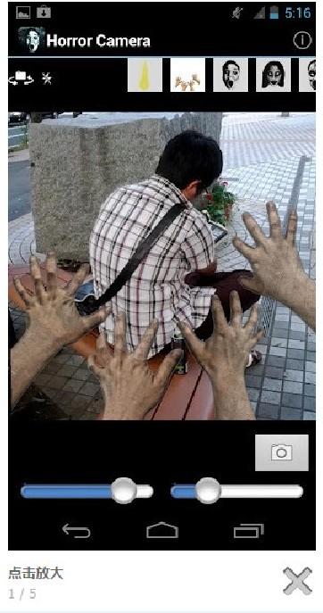 鬼影相机 v3.3.4图
