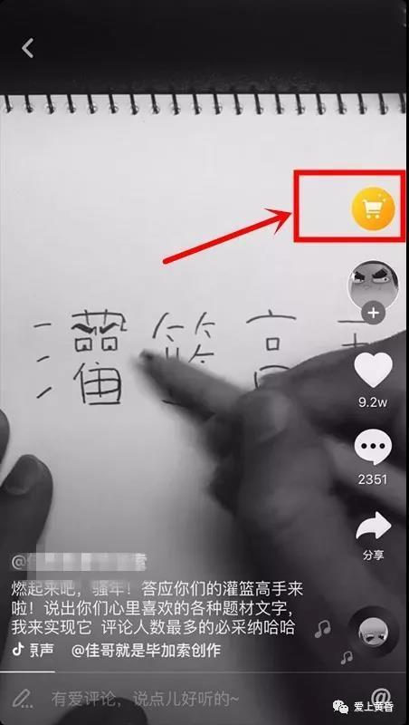 抖音怎么加淘宝链接?  抖音视频添加淘宝链接方法介绍