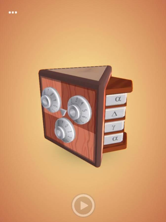 记忆力盒子 v0.1截图