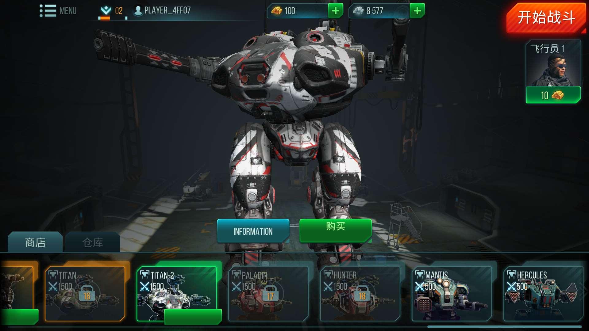 机器人战争 v0.2.2246截图
