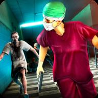 僵尸医院生存