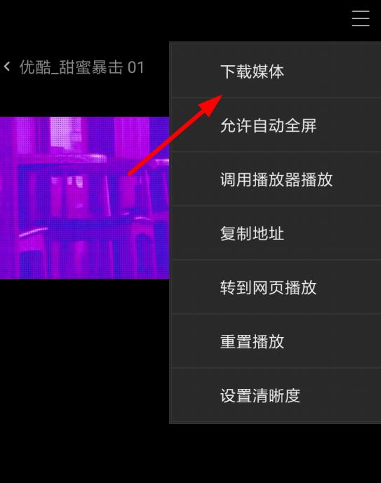 米侠浏览器如何缓存电影?  米侠浏览器缓存电影方法介绍