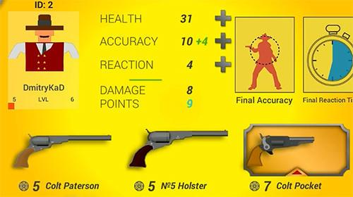 西部枪决 v2.5截图