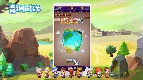 文明大爆炸新手进阶怎么玩 升级建议与玩法心得攻略