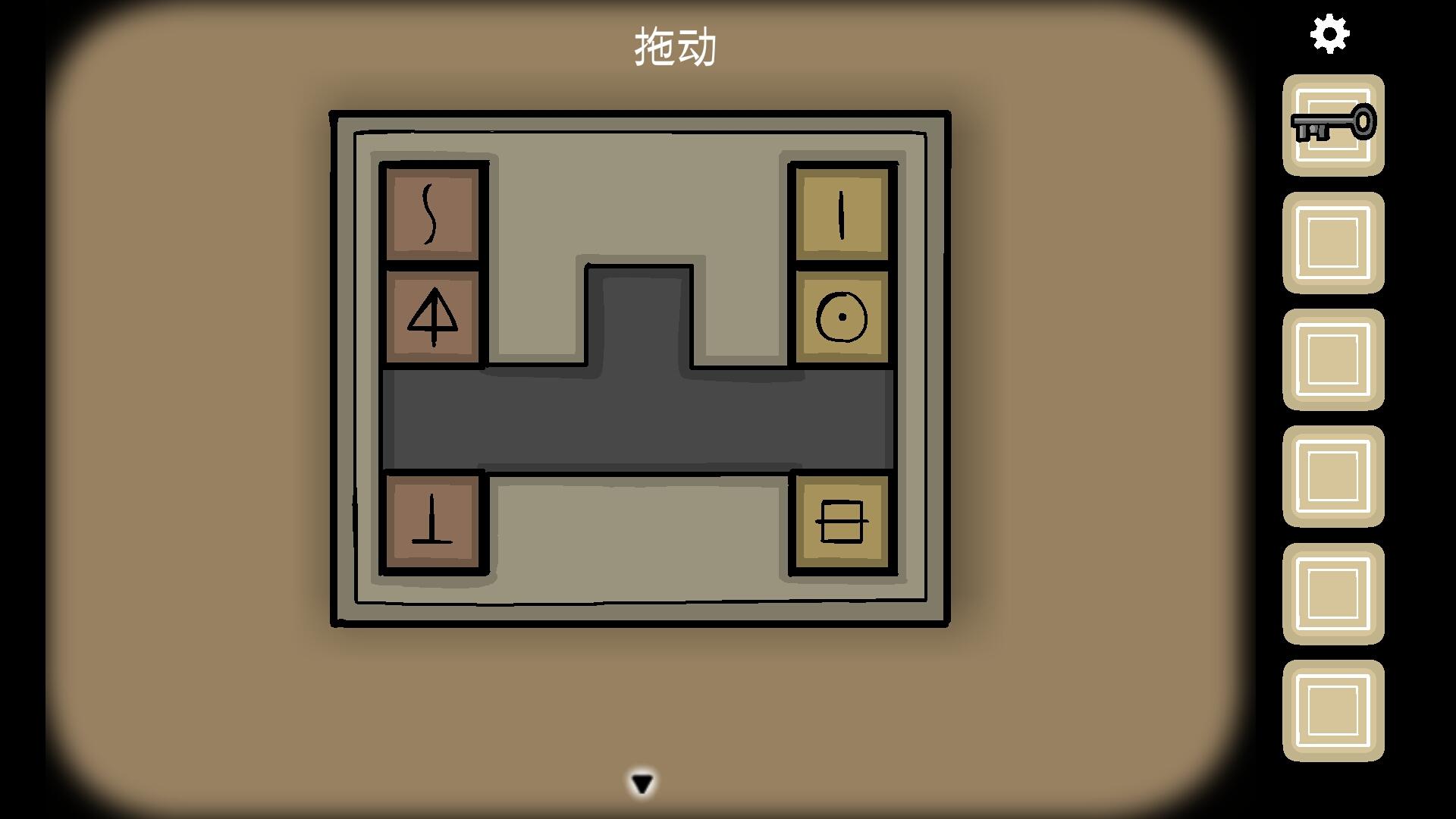 逃离方块悖论 v1.0.26截图