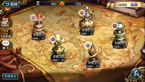 梦幻模拟战手游旅团合战怎么玩 旅团合战玩法与奖励详解