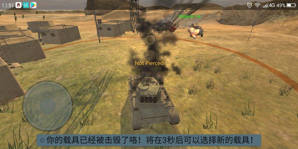 装甲纷争模组手机版 v2019.5.3.2截图