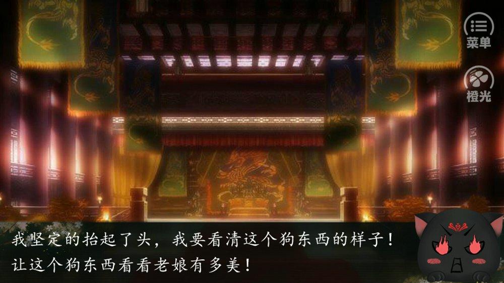 喵乱后宫 v3.1截图