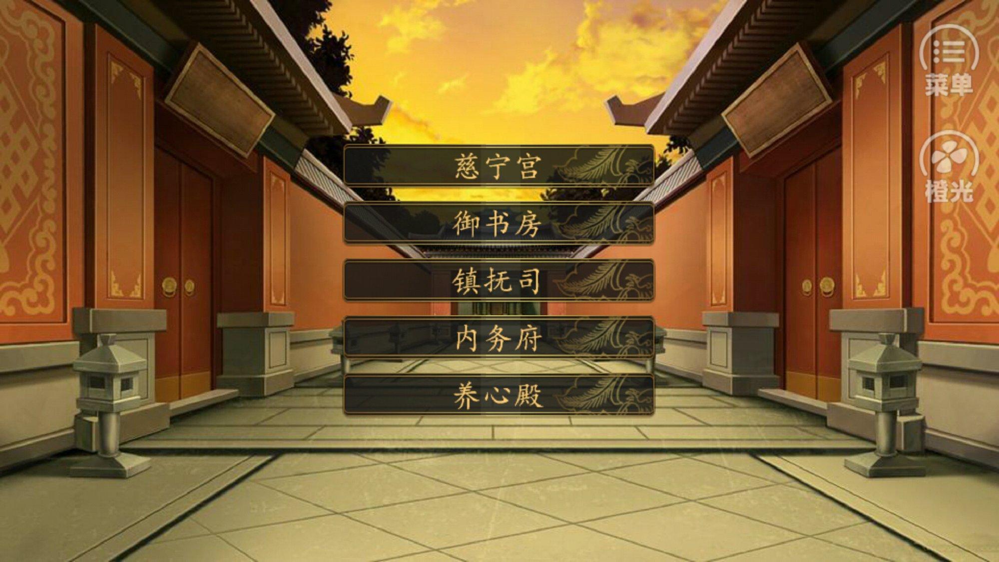 牧云皇朝 v3.1截图