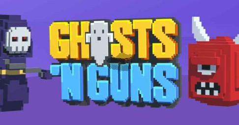 鬼和枪AR吸血魔兽怎么打? 第三个boss分身打法攻略