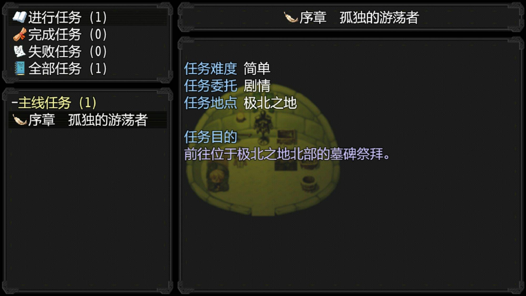 祛魅入灭 v1.3.2截图