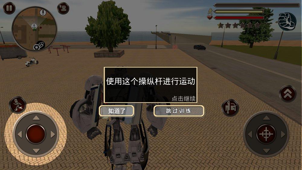 最后的子弹 v2.3截图