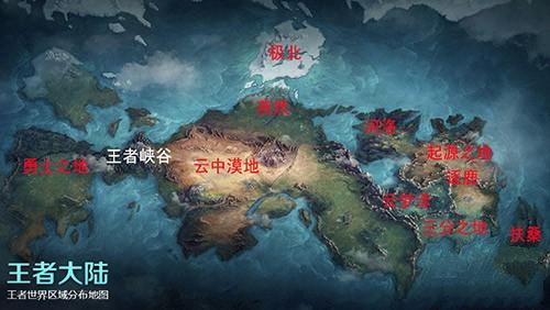 王者荣耀新地图区域分布前瞻 极北关系站、专属图标上线