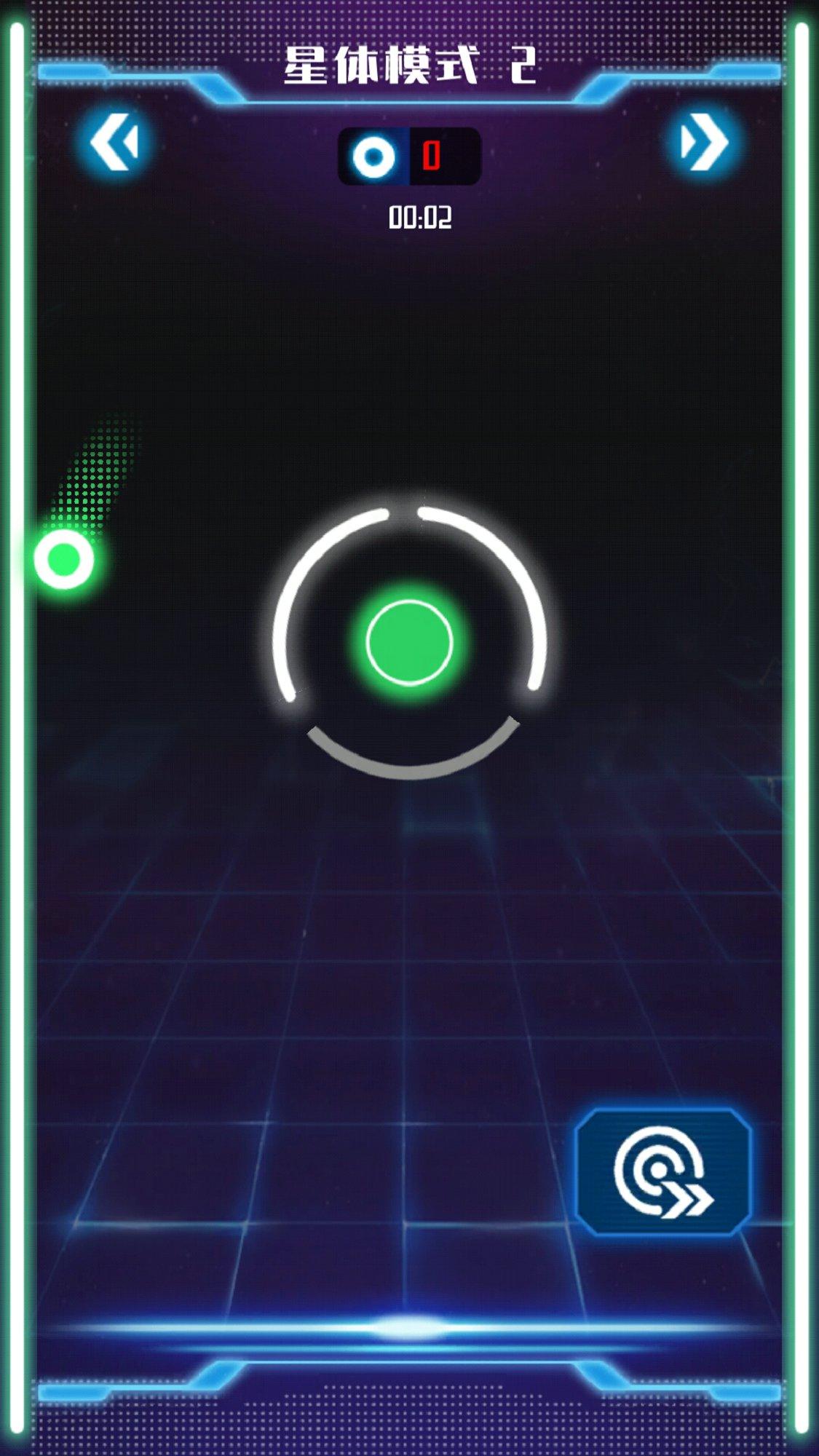 粉碎圈圈 v1.0.0截图
