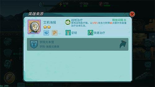 辐射避难所online和辐射避难所怎么选 生存游戏版本对比解析