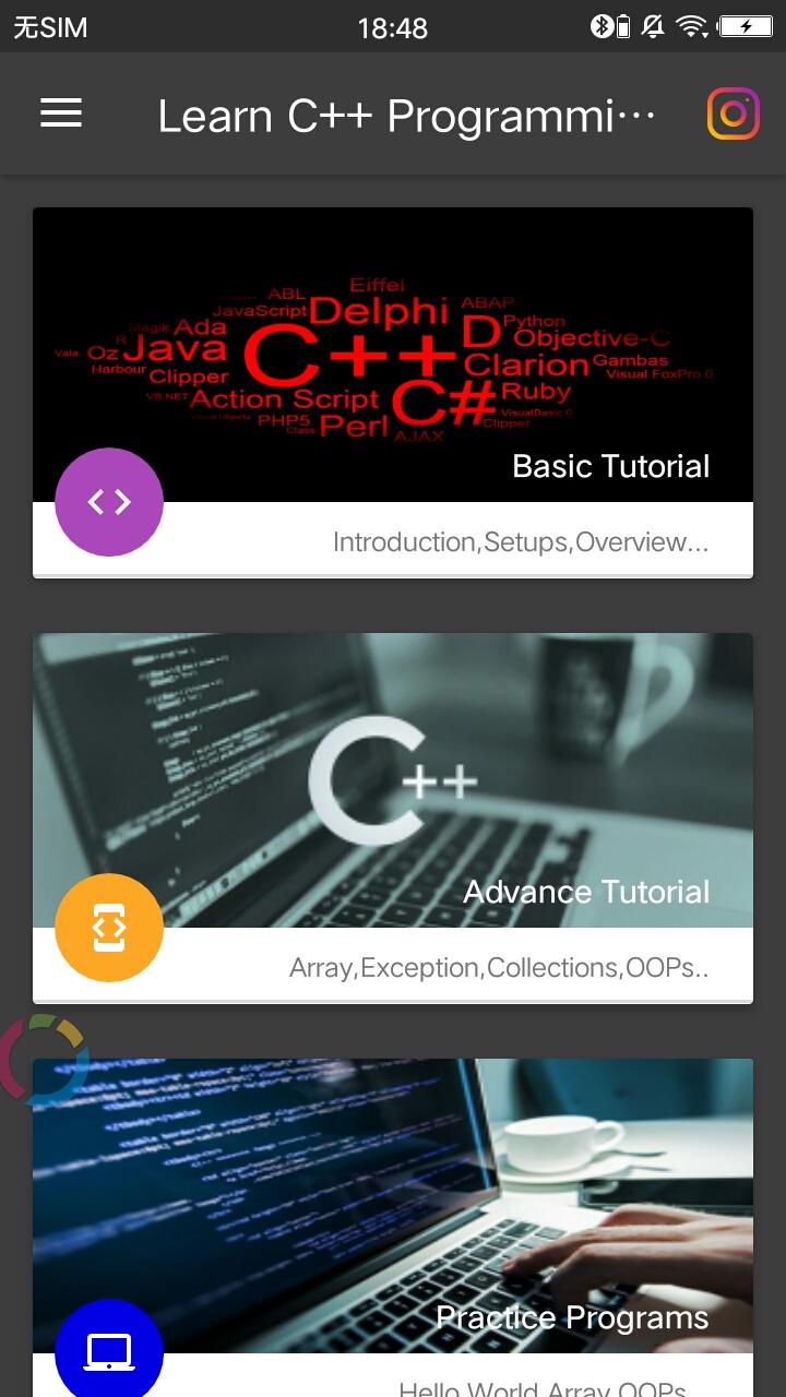 学习C ++编程 v1.2截图