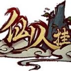 仙人挂 v1.0.0