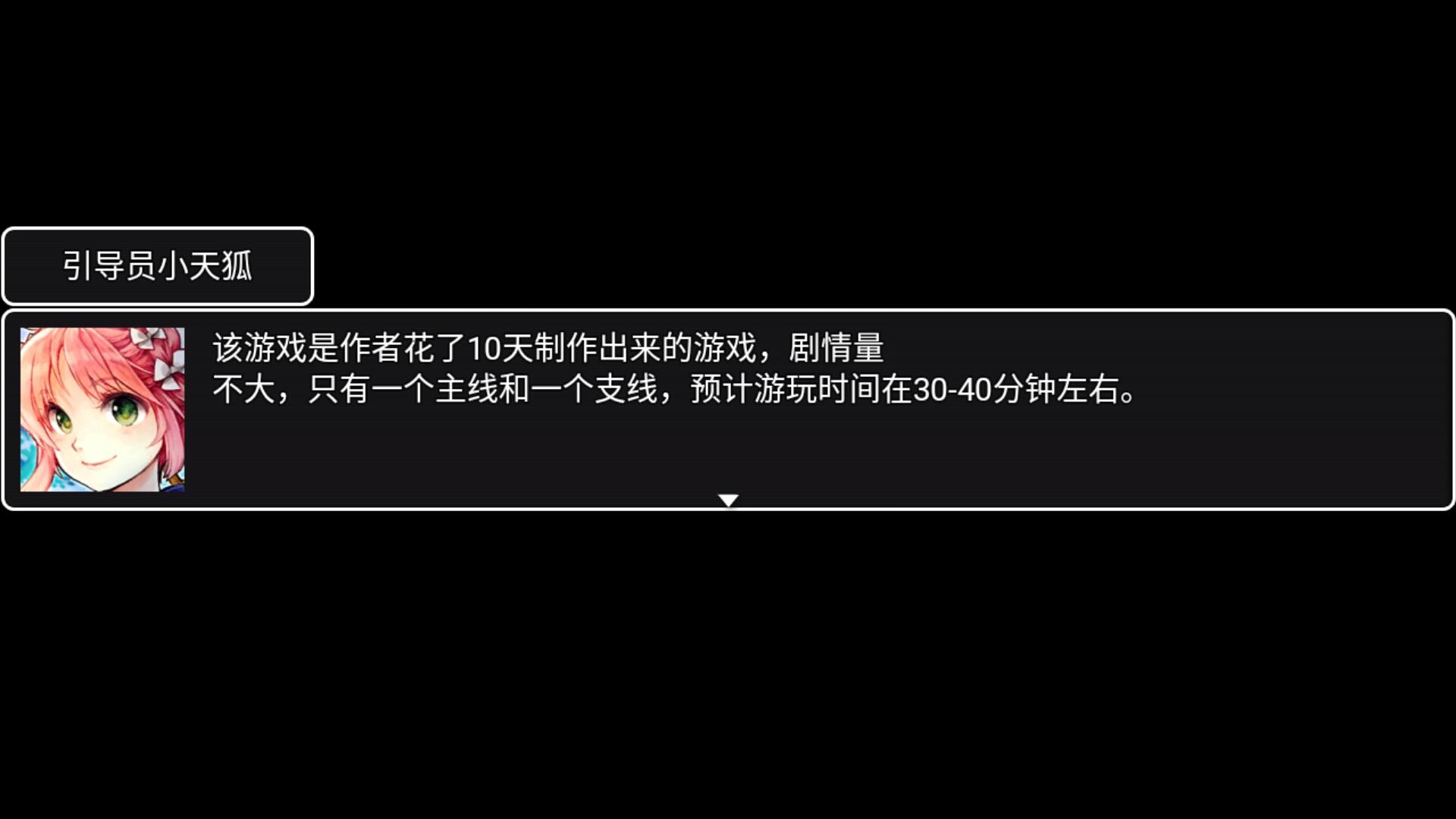 情怀默示录 v1.9.99a图