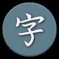日语词语学习