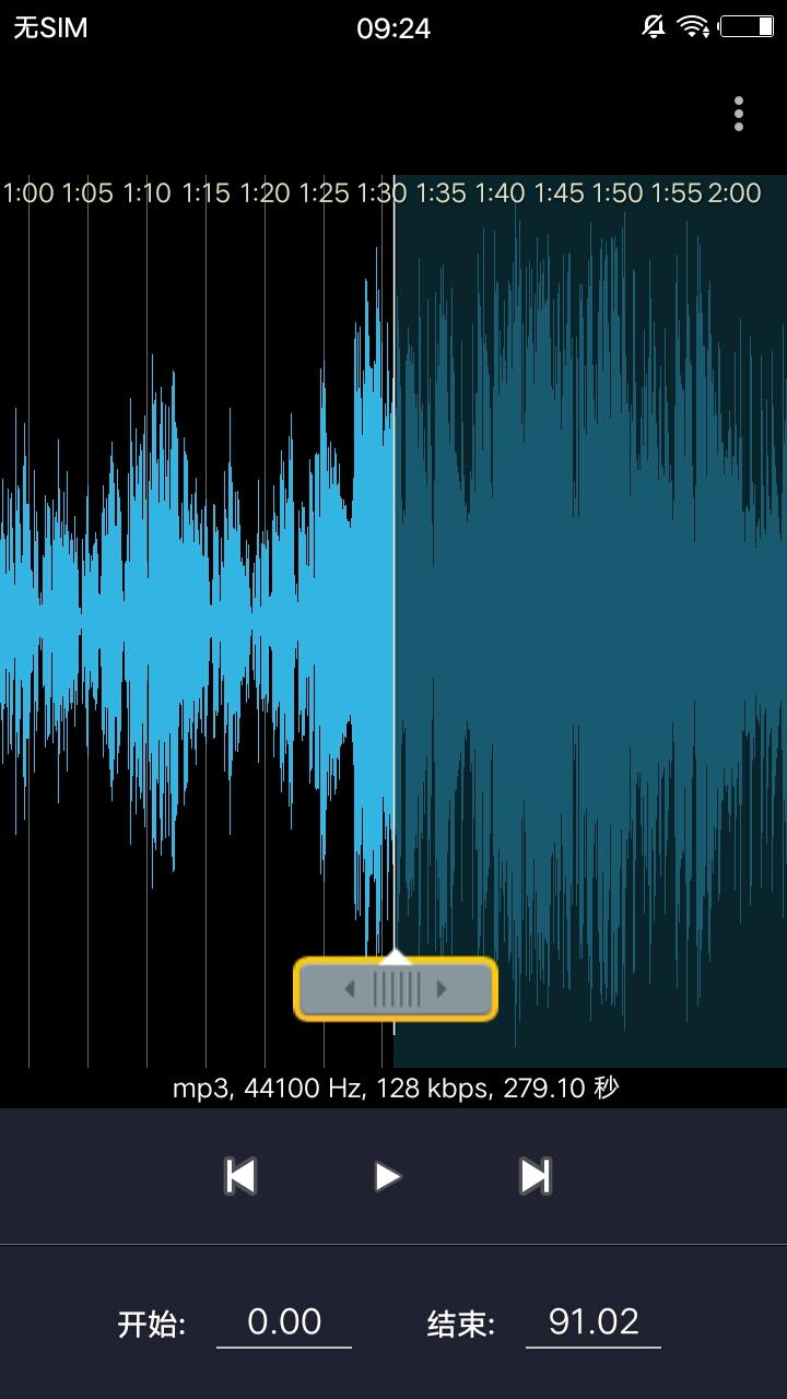音乐剪辑铃声管家 v1.7截图