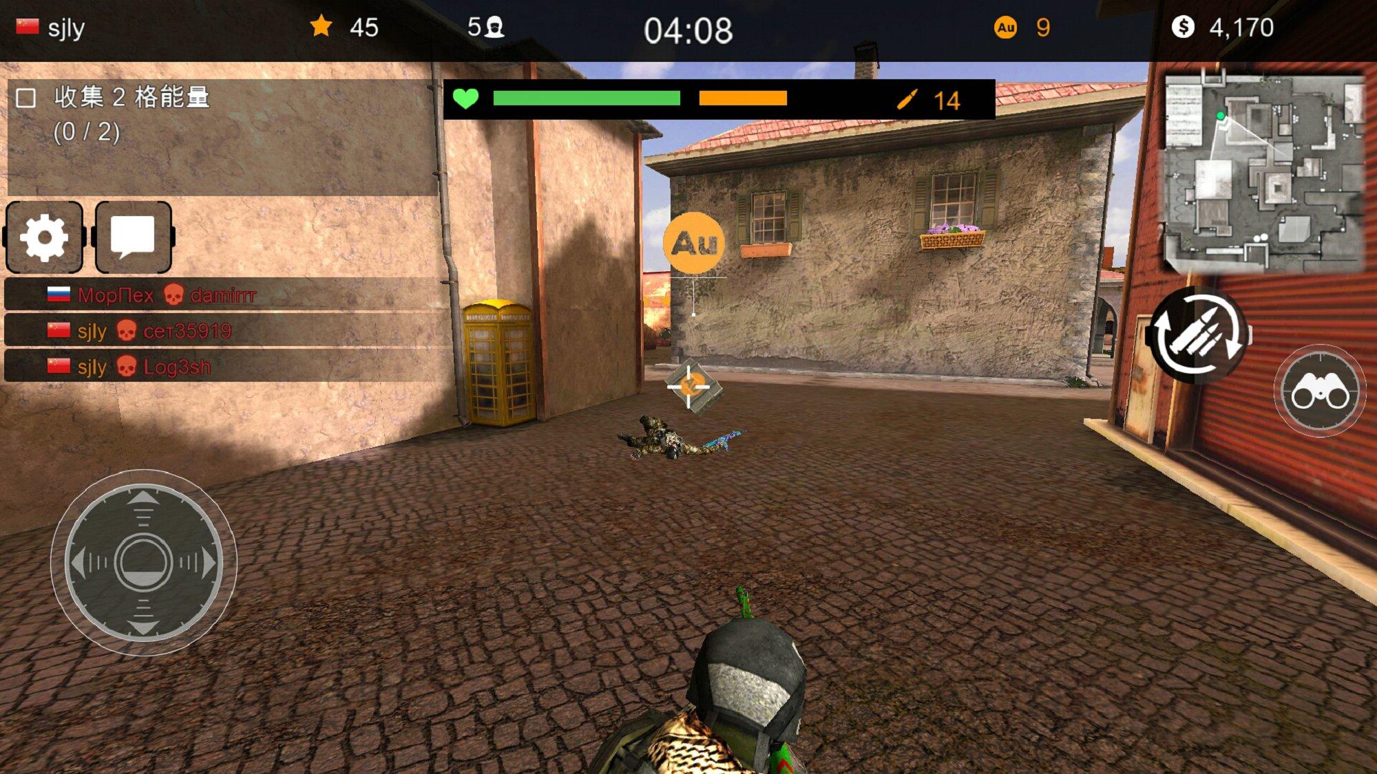 Code of War v3.11截图