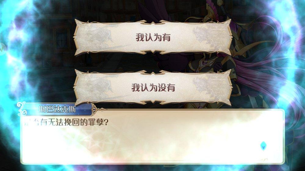 幻灵战歌 v1.5.0截图