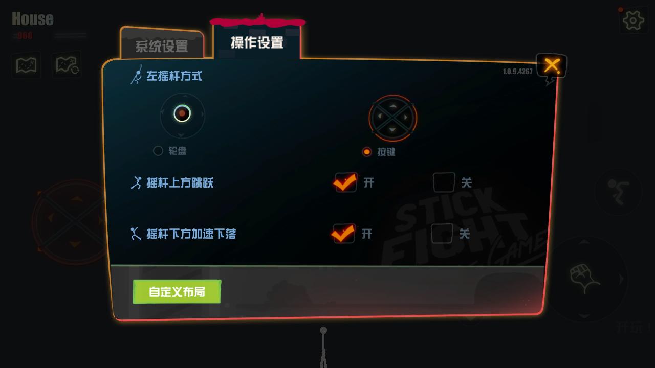 逗斗火柴人 v1.0.9.4191图