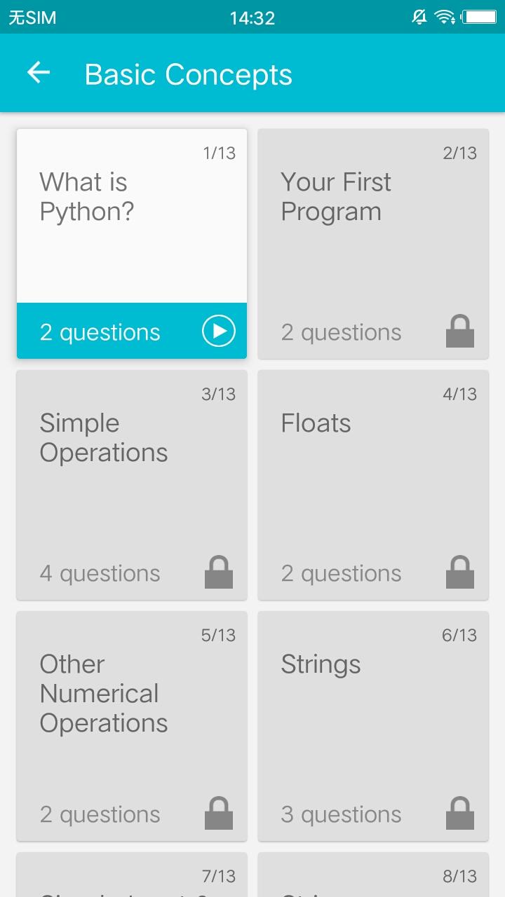 学习Python v2.5.1图